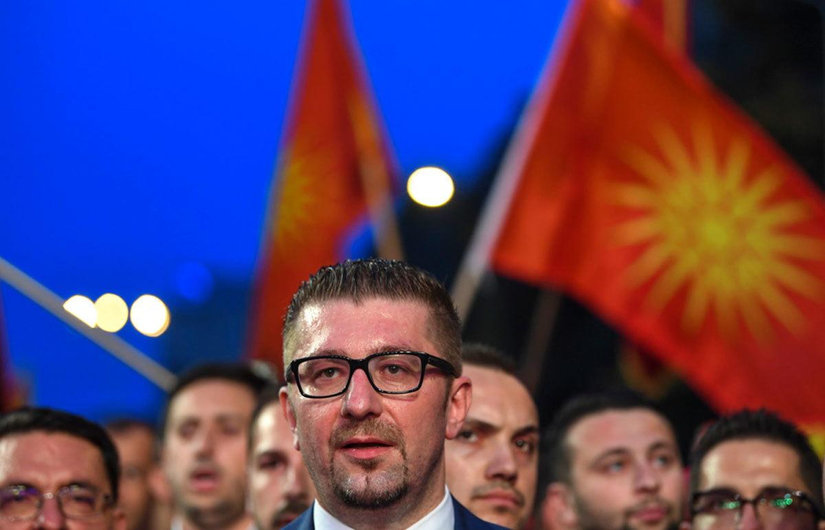 """ΠΓΔΜ: Διχασμένη η αντιπολίτευση για το δημοψήφισμα – """"Ψηφίστε κατά συνείδηση"""""""