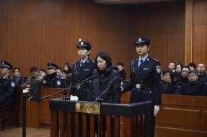 Κίνα: Εκτελέστηκε νταντά που έβαλε φωτιά και προκάλεσε το θάνατο 4 ανθρώπων!