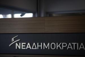 ΝΔ: Οι καταγγελίες Λαφαζάνη για παρακρατική παρακολούθηση είναι πολύ σοβαρές