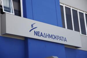 ΝΔ: Η κυβέρνηση να απαντήσει στις καταγγελίες Καμμένου για χρηματοδότηση από τον Σόρος