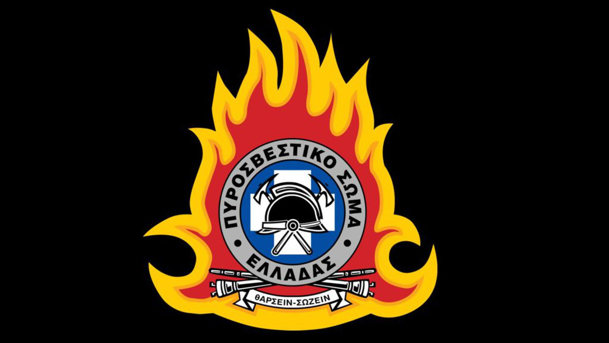"""Σέρρες: """"Βυθίστηκε"""" στο πένθος η Πυροσβεστική για τον πυρονόμο που ..."""