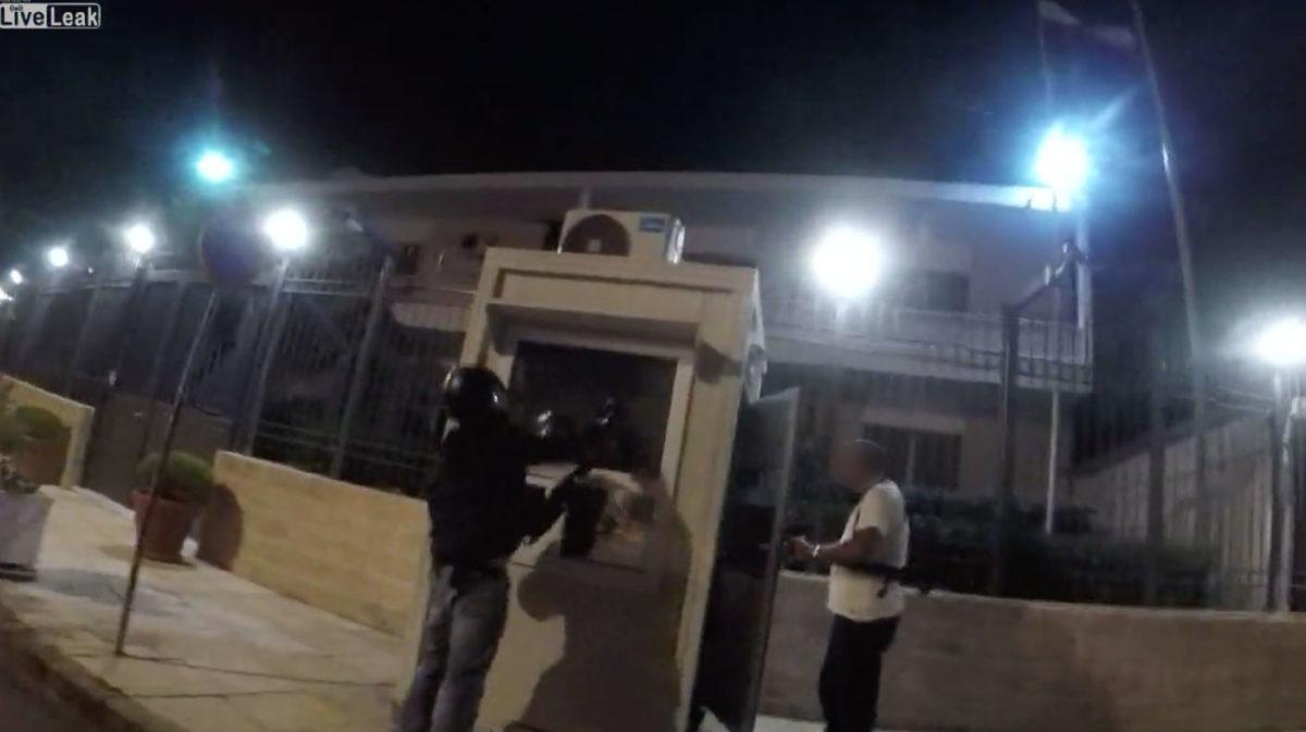 Ρουβίκωνας: Το video από την επίθεση στην πρεσβεία του Ιράν
