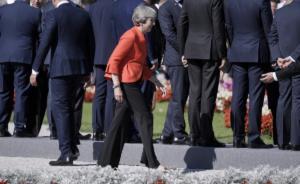 "Brexit: Τα ""χώνει"" στη Μέι ο βρετανικός τύπος και μιλά για ""ταπείνωση"""