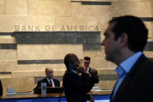 Τσίπρας: Χάρη στις προσπάθειες του λαού μας, η Ελλάδα γυρίζει σελίδα