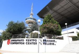 Πρωτοφανή μέτρα ασφαλείας στη ΔΕΘ – Στη Θεσσαλονίκη FBI και CIA!