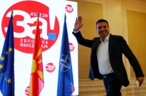 """ΠΓΔΜ: """"Τρέχει"""" να… προλάβει για τη Συνταγματική αλλαγή ο Ζάεφ"""