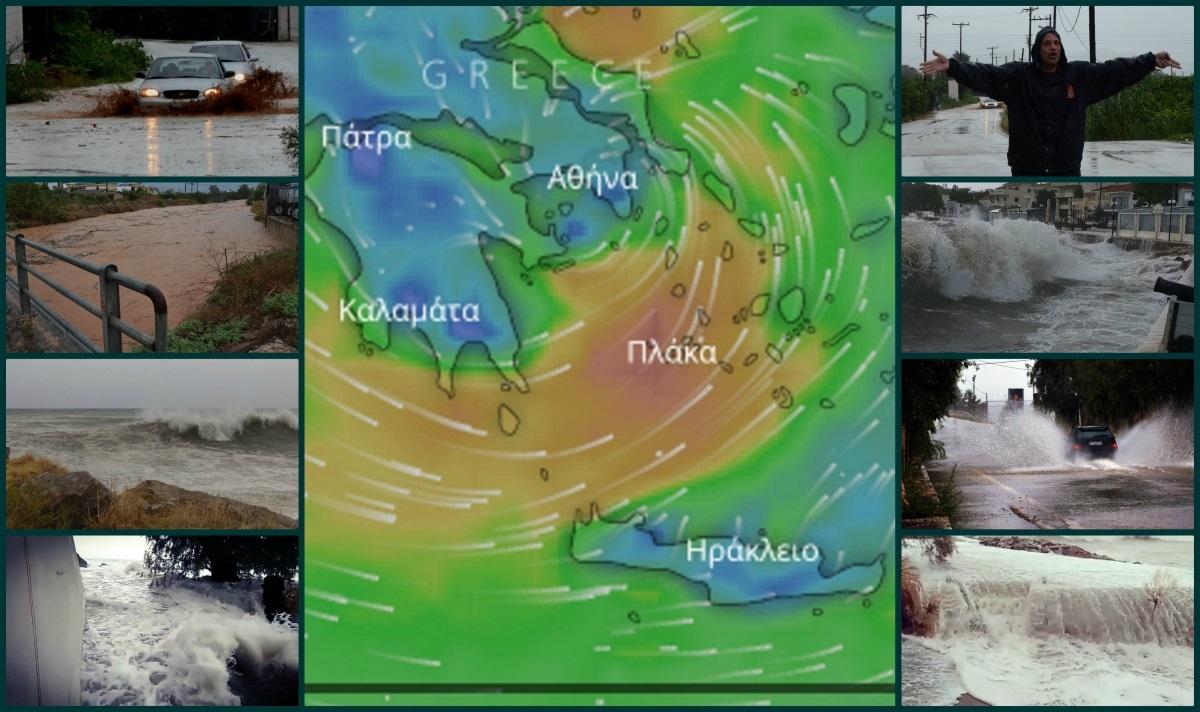 Καιρός – Κυκλώνας Ζορμπάς: Σάρωσε την επαρχία, καταφθάνει στην Αττική! Εικόνες βιβλικής καταστροφής