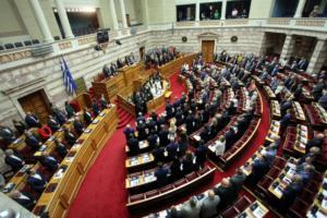 Κατατέθηκε στη Βουλή το προσχέδιο του νέου κρατικού προϋπολογισμού