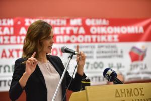 Αχτσιόγλου: Μειώσαμε 7% την ανεργία και δημιουργήσαμε 300.000 νέες θέσεις εργασίας