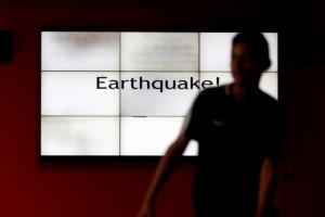 Σεισμός 6 Ρίχτερ στην Ταϊβάν