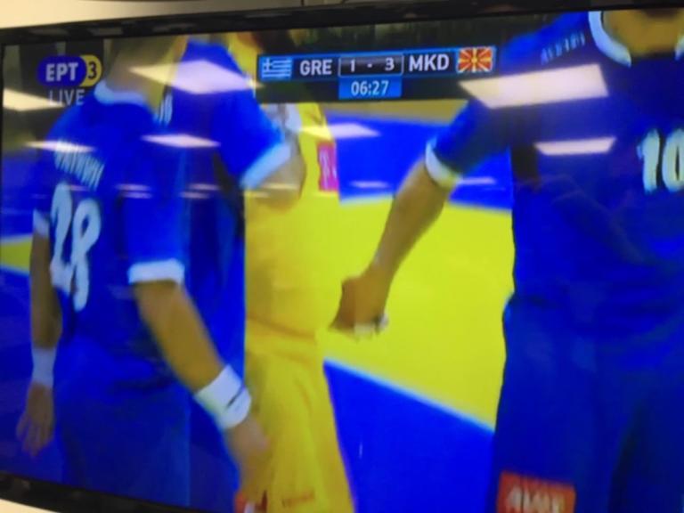 """Βαρύ ατόπημα της ΕΡΤ3! Βάφτισε """"Μακεδονία"""" την ΠΓΔΜ στον αγώνα χάντμπολ με την Εθνική μας! [pics]"""