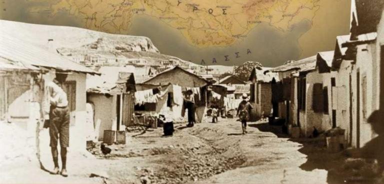 Μια έκθεση, μια ιστορία: «Εστίες Ελλήνων πριν και μετά το 1922»