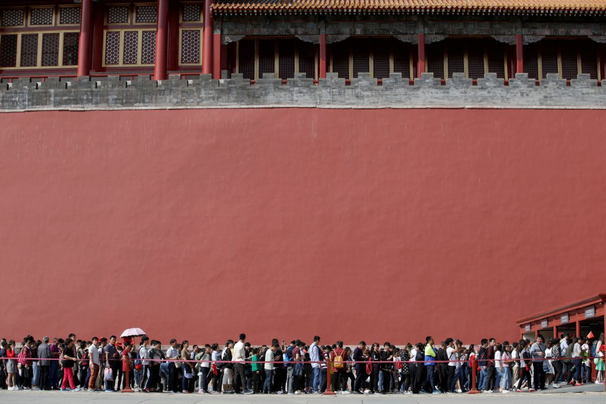Παγκόσμιος θαυμασμός! Νέα τμήματα στο τείχος της περίφημης Απαγορευμένης Πόλης στο Πεκίνο!