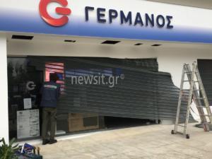 """Κλέφτες """"γκρέμισαν"""" το κατάστημα Γερμανός στην Πεύκη"""