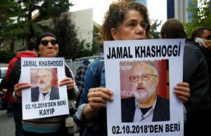 Δολοφονία Κασόγκι: Η Σαουδική Αραβία αρνείται να εκδώσει στην Τουρκία τους υπόπτους