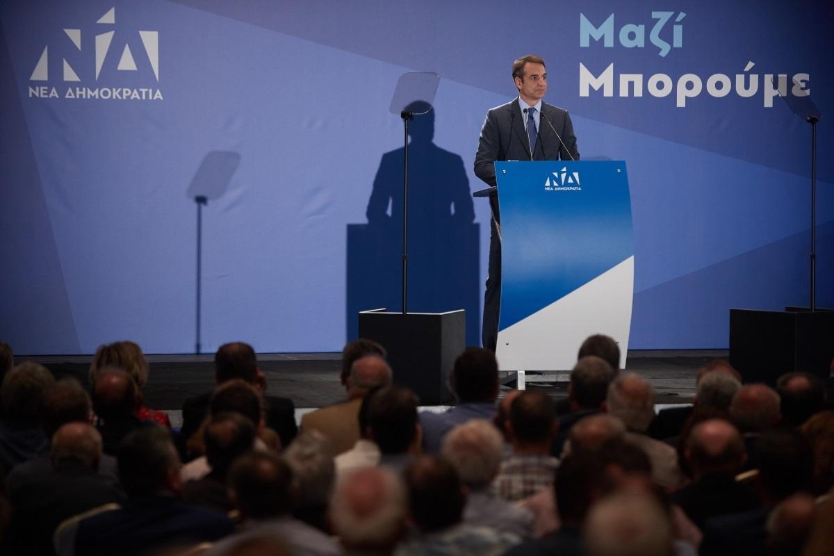 """Μητσοτάκης: """"Με τη ΝΔ αμετανόητοι δολοφόνοι όπως ο Κουφοντίνας δεν θα βγαίνουν από τη φυλακή""""!"""