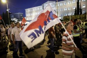 ΠΑΜΕ: Απεργία 8 Νοέμβρη – Εδώ και τώρα αυξήσεις στους μισθούς, συντάξεις, κοινωνικές παροχές