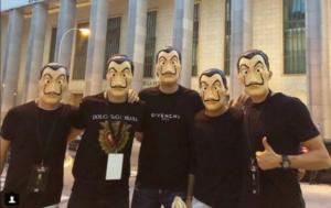 """""""Τρέλα"""" με """"La Casa De Papel""""! Ποδοσφαιριστές φόρεσαν μάσκες και πήγαν στο Νομισματοκοπείο [pic]"""
