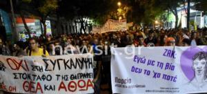 """""""Εγώ με τη βία δεν το είχα ποτέ"""" το κεντρικό σύνθημα πορείας για τον Ζακ Κωστόπουλο στο κέντρο της Αθήνας – [pics] – video"""