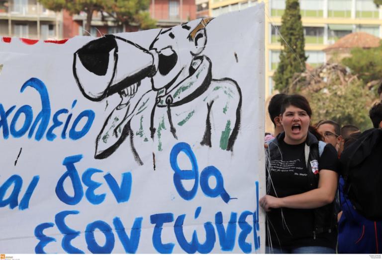 Το μαθητικό συλλαλητήριο στη Θεσσαλονίκη [pics]