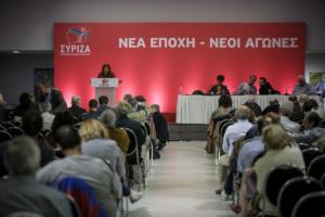 Συνεδριάζει την Τετάρτη η Πολιτική Γραμματεία του ΣΥΡΙΖΑ