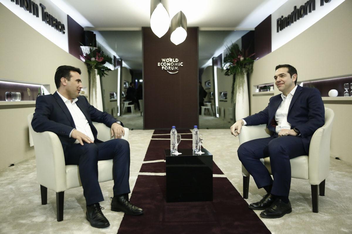 Αποκάλυψη των πρακτικών πριν τη συμφωνία με τα Σκόπια – Τι άλλαξε από τον Ιανουάριο ως τον Μάιο για όνομα, γλώσσα και ταυτότητα