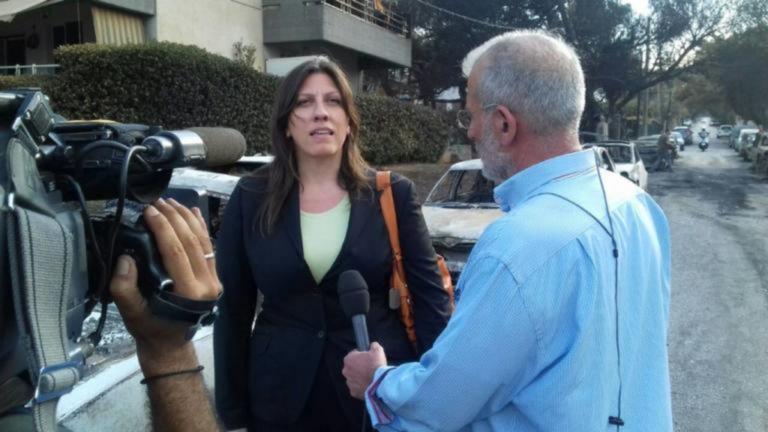"""Ζωή Κωνσταντοπούλου στην Ευελπίδων: """"Αυτό που έγινε στο Μάτι ήταν ολοκαύτωμα σε καιρό ειρήνης""""!"""