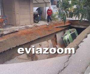 """Απίστευτο! Ο δρόμος """"κατάπιε"""" ένα αυτοκίνητο στα Λουτρά Αιδηψού! video"""