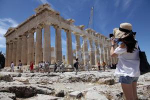 Κλειστά τα Μουσεία και οι αρχαιολογικοί χώροι την Πέμπτη 11 Οκτωβρίου