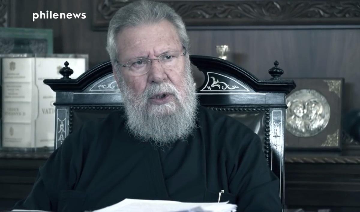 """""""Να το μάθουν οι πάντες""""! Ο Αρχιεπίσκοπος Κύπρου μιλά πρώτη φορά για την μάχη του με τον καρκίνο - video"""