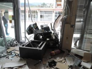 Έκρηξη σε ATM στη Σαλαμίνα