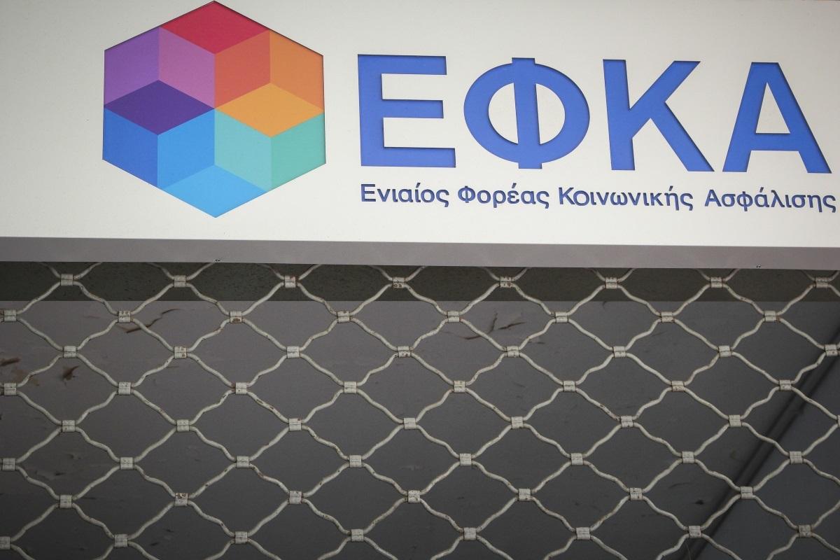 """Διαψεύδει τις καταγγελίες ο ΕΦΚΑ – """"Δεν επιδιώξαμε ποινική δίωξη του ΔΣ του ΟΑΕΕ"""""""