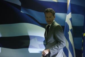 """Περικοπές στις συντάξεις: Σύμμαχος… εκ των υστέρων ο Ντάισελμπλουμ! """"Αφήστε Ελλάδα, πιάστε Γερμανία""""!"""