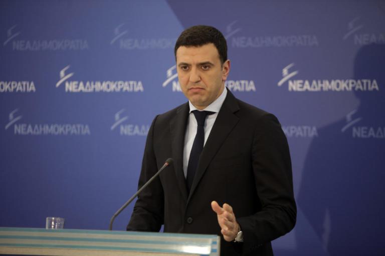 Κικίλιας: Η ψαλίδα μεταξύ κοινωνίας και ΣΥΡΙΖΑ ανοίγει ολοένα και περισσότερο