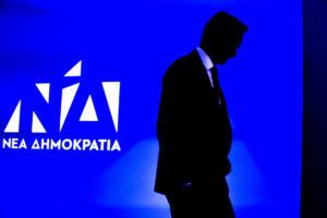"""Στους απογοητευμένους του… ΣΥΡΙΖΑ το """"βλέμμα"""" Μητσοτάκη"""