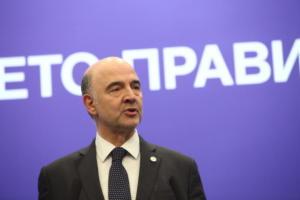 Μοσκοβισί: Δεν είναι καλός για τους πολίτες ο προϋπολογισμός της Ιταλίας