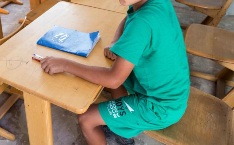 Λέσβος: Άρχισαν τα μαθήματα στις Δομές Υποδοχής και Εκπαίδευσης Προσφύγων