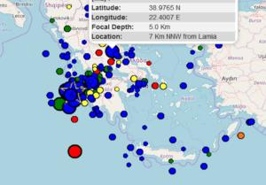 Αναστάτωση στη Λαμία από το σεισμό των 4,5 ρίχτερ