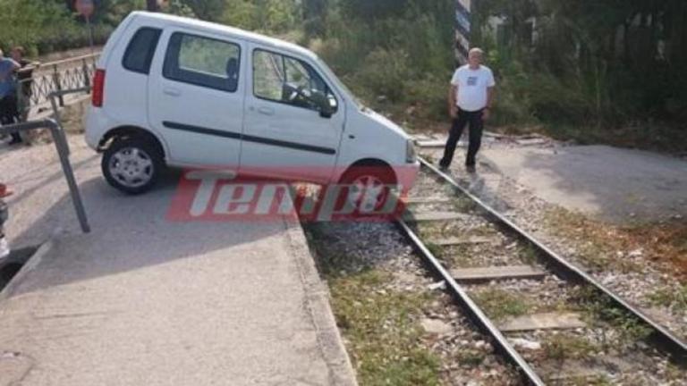 """Πάτρα: Αυτοκίνητο """"εγκλωβίστηκε"""" στις γραμμές του τρένου"""