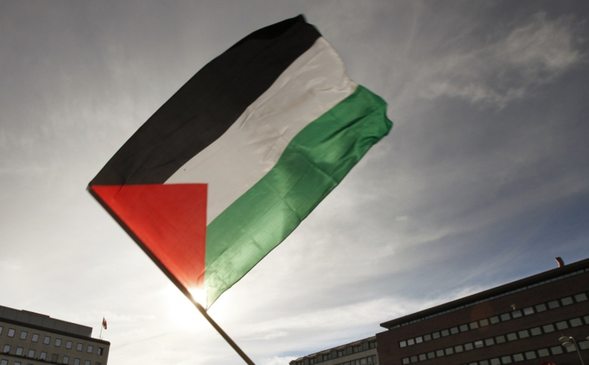 ΑΟΖ Παλαιστίνη - Τουρκία