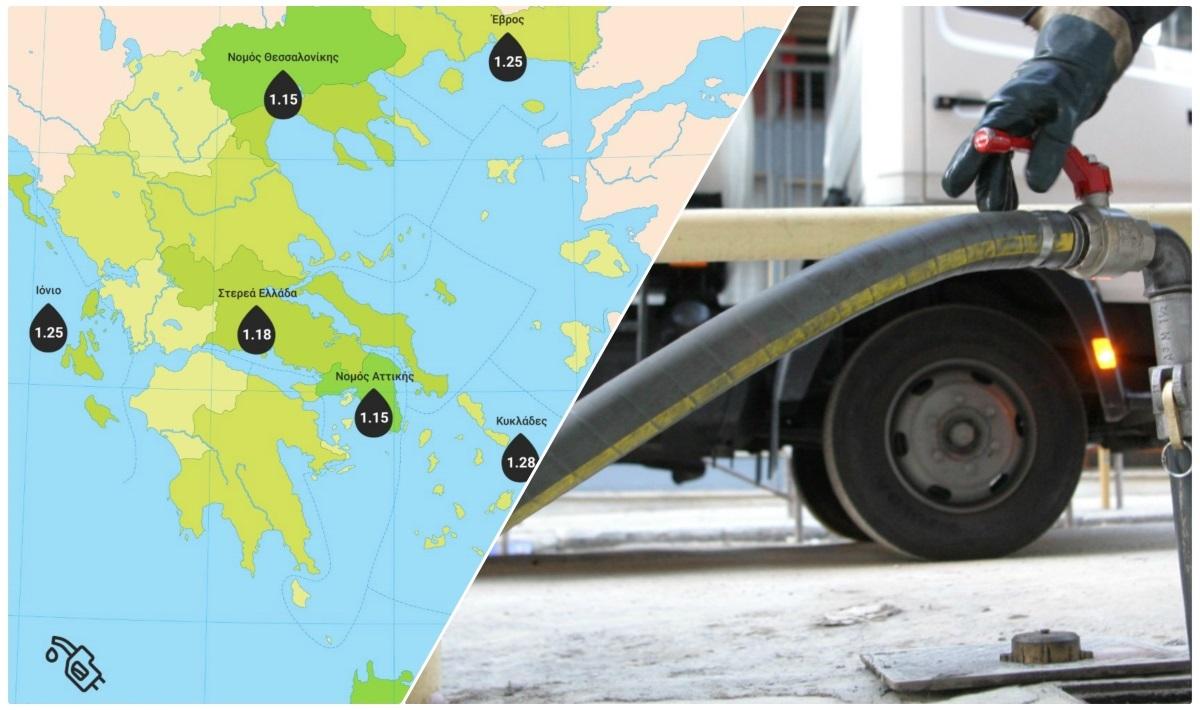 """Πετρέλαιο θέρμανσης: Χάρτης """"Γολγοθάς"""" για τις τιμές σε όλη τη χώρα!"""