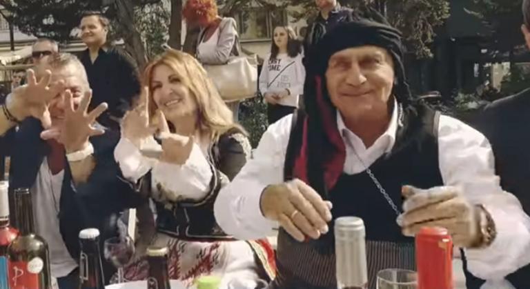 Ο Παναγιώτης Ψωμιάδης σε βίντεο κλιπ! Κάνει τον Πόντιο συμπέθερο – video