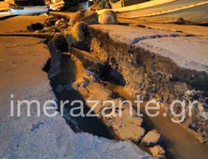 Σεισμός τώρα στη Ζάκυνθο και μετασεισμοί – Τι καταγράφουν live οι σεισμογράφοι