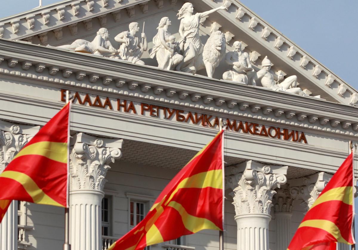 Βόρεια Μακεδονία: Απελάθηκε και άλλος Ρώσος διπλωμάτης