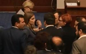 """Σκόπια: Ξεκίνησε η συζήτηση εν μέσω """"οργίου"""" καταγγελιών! LIVE εικόνα"""