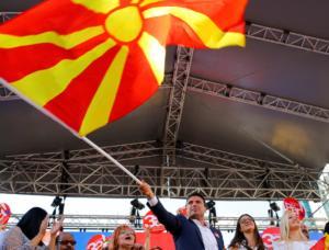 Σκόπια: Έστειλαν… μηνύματα ΝΑΤΟ και ΕΕ μετά την ψηφοφορία!