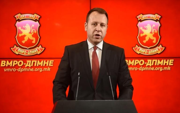 """Σκόπια: Καταγγελίες """"φωτιά""""! """"Έδωσαν 2 εκατομμύρια ευρώ σε βουλευτή για να ψηφίσει""""!"""