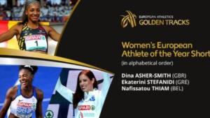 Η Κατερίνα Στεφανίδη στην τριάδα της ΕΑΑ για την κορυφαία Γυναίκα του 2018
