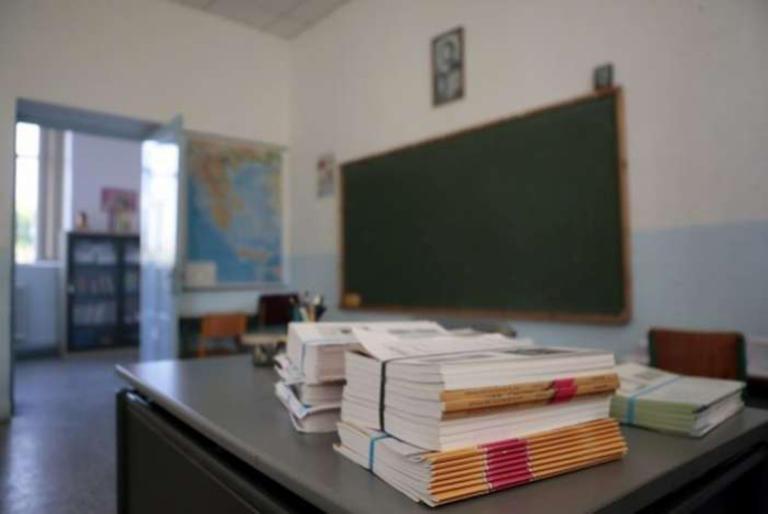 Μεταθέσεις εκπαιδευτικών Πρωτοβάθμιας και Δευτεροβάθμιας Εκπαίδευσης 2018-2019