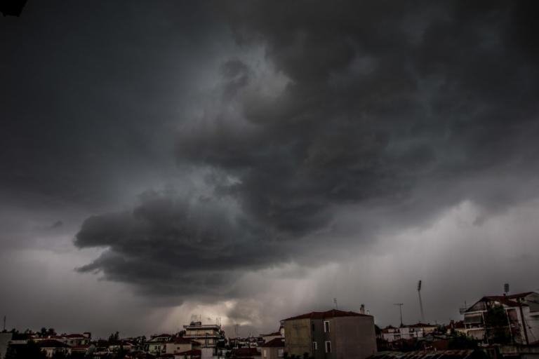 Καιρός: Η σημερινή (15/12) πρόγνωση – Πού θα βρέχει